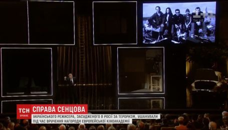 Олега Сенцова вшанували у Берліні під час вручення нагород європейської кіноакадемії