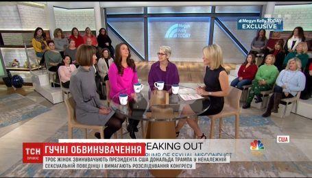Дональду Трампу закидають неналежну сексуальну поведінку