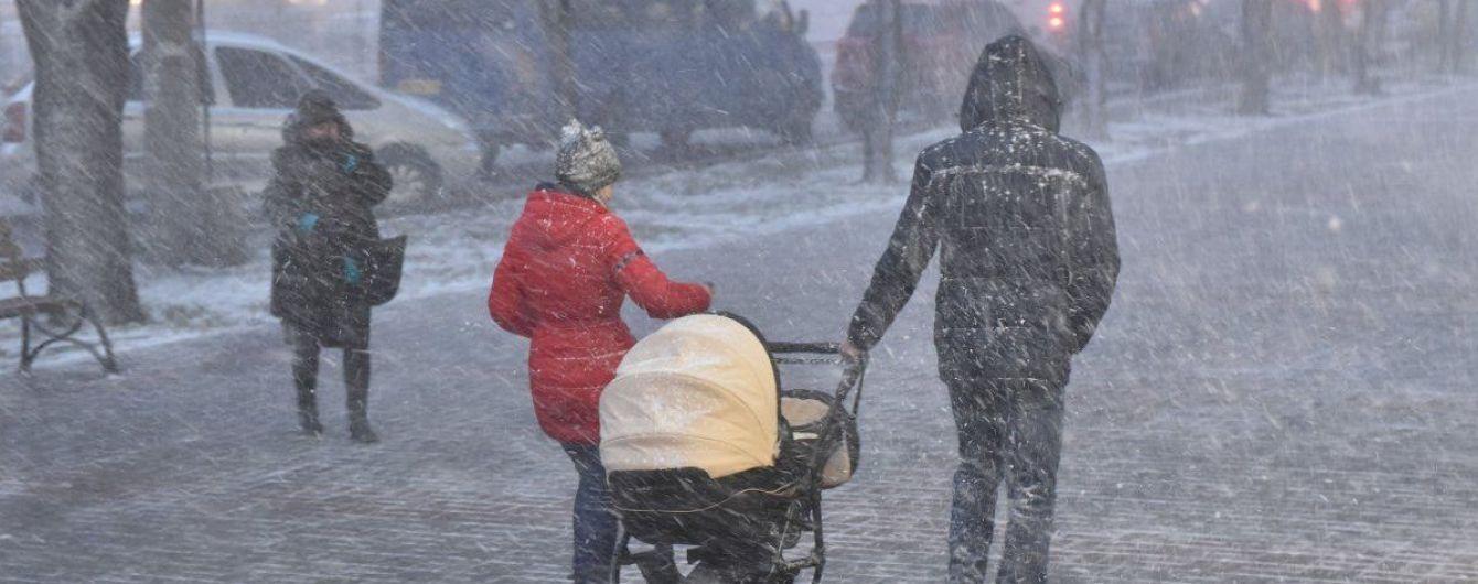 Субота буде з дощами та мокрим снігом. Прогноз погоди на 16 грудня ... 44428a6425546