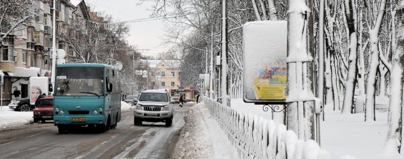 КМДА попереджає про невеликий сніг і ожеледицю протягом дня