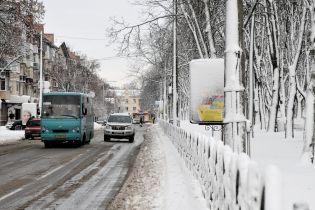 КГГА предупреждает о небольшом снеге и гололедице в течение дня