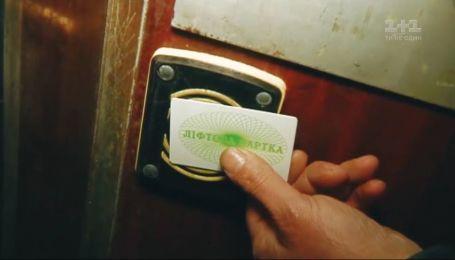 """Ліфт """"майбутнього"""": скільки коштує піднятися на потрібний поверх"""