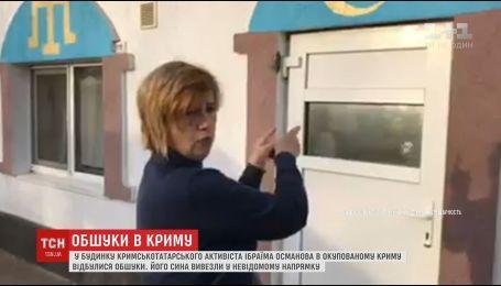 У будинку кримськотатарського активіста Ібраїма Османова та його сусідів провели обшуки