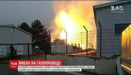 Возле границы Австрии и Словакии прогремел взрыв