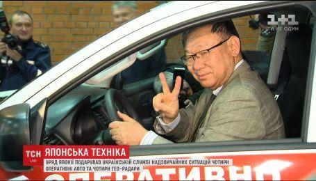 Уряд Японії передав для української ДСНС техніку для пошуку вибухових пристроїв