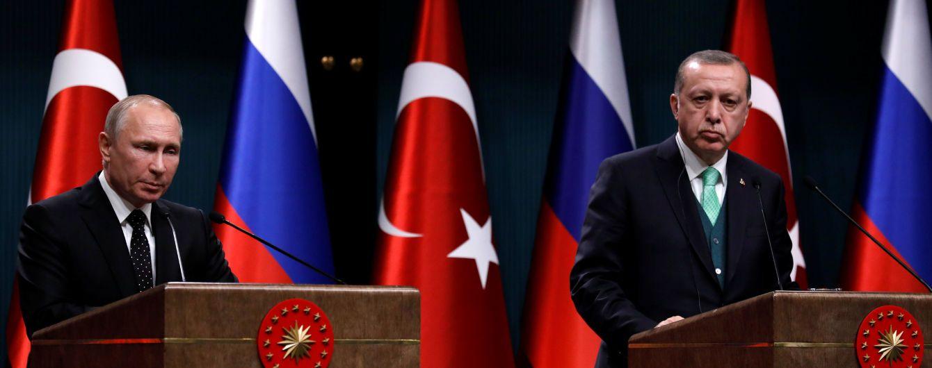 Росія поверне Туреччині 1 млрд доларів за газ - Ердоган