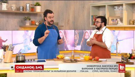 Леонід Веселков приготував варення з гострого перцю і розказав спортивні новини