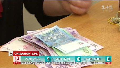 Средняя зарплата украинцев может вырасти до 10 тысяч гривен