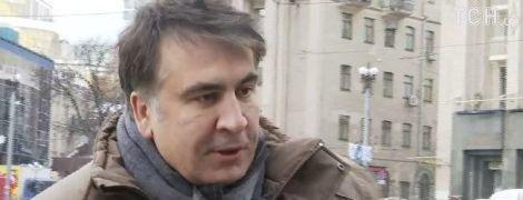 Прохання Саакашвілі до Зеленського, провокація на військовому арсеналі. П'ять новин, які ви могли проспати