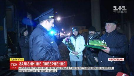 В Первомайском активисты добились возвращения в город железнодорожного соединение