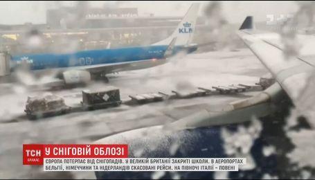 Скасовані рейси й хаос на дорогах: Європа страждає від потужних снігопадів