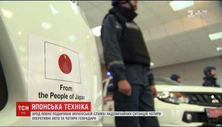Бойцам из зоны АТО передадут четыре георадари-детекторы, подаренные накануне правительством Японии