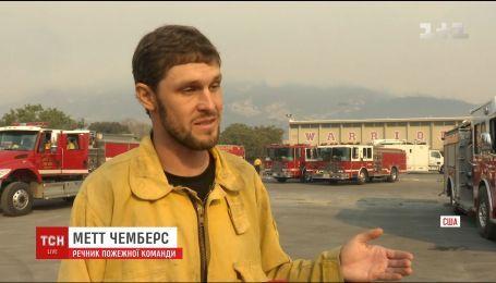 """""""Ми скинули 6,5 мільйонів літрів води"""": вогнеборці розповіли про боротьбу з пожежею в Каліфорнії"""