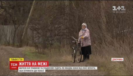 Жители освобожденных сел Гладосово и Травневое до сих пор ездят по обе линии фронта по пенсии
