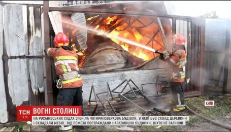 На Русанівських садах вигоріла будівля з деревиною всередині