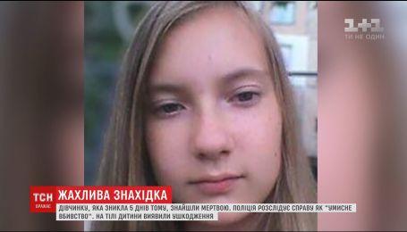 Тело пропавшей в Кропивницком 12-летней девочки нашли с глубокой раной на голове