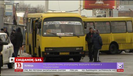 """Стоимость проезда может вырасти до 9 гривен: """"Сніданок"""" устроил проверку маршруток"""
