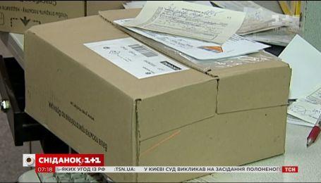 Українцям доведеться платити податки за посилки з-за кордону