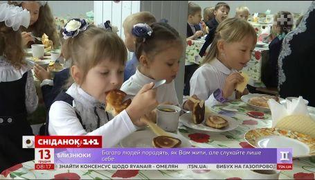 У МОЗ переглянули норми харчування для дітей і дорослих