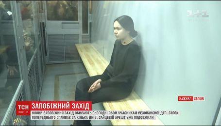 Участница жуткой аварии в Харькове признала свою вину