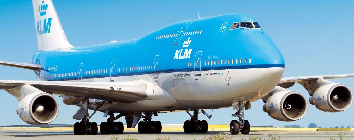 З авіакомпанією KLM по всьому світу: більше 50 напрямків зі знижкою