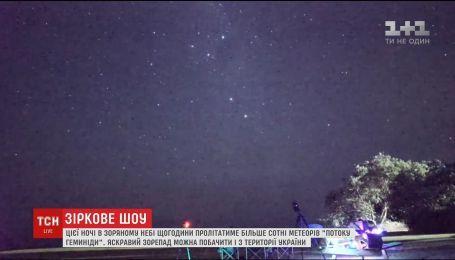 """Астрономы готовятся к зрелищному метеоритному дождю """"поток Геминиды"""""""