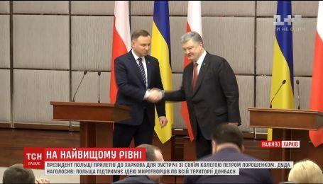 Президент Польщі заявив про підтримку рішення про впровадження миротворчої місії на Донбасі