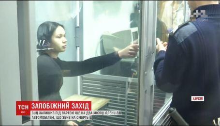 Суд вирішив подовжити арешт Олени Зайцевої на два місяці