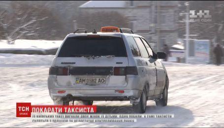 У столиці збільшується кількість випадків агресивної поведінки таксистів