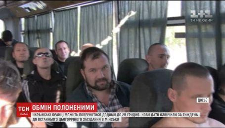 Російські ЗМІ повідомили приблизну дату обміну полоненими