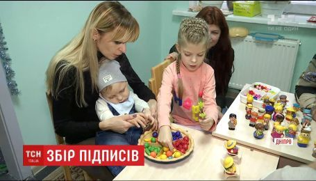 Батьки дітей з інвалідністю вимагають переглянути суму допомоги