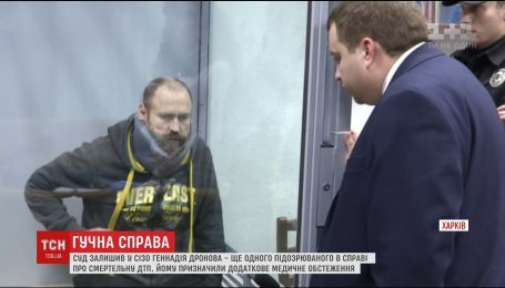 Суд обрав запобіжний захід іншому учаснику Харківської ДТП Дронову
