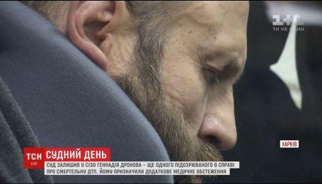 Обвиняемых в харьковской аварии водителей - Зайцеву и Дронова - оставили за решеткой