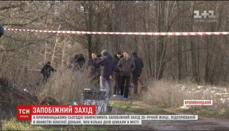В Кропивницком будут выбирать меру пресечения женщине, которую подозревают в убийстве дочери