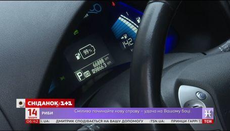 В Украине электрокары подешевеют на 16 процентов