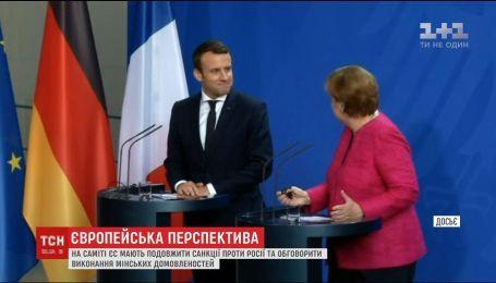На саміті ЄС розглянуть Мінські домовленості та санкції проти Росії