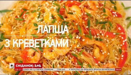Рисова локшина з креветками та овочами - рецепти Сенічкіна