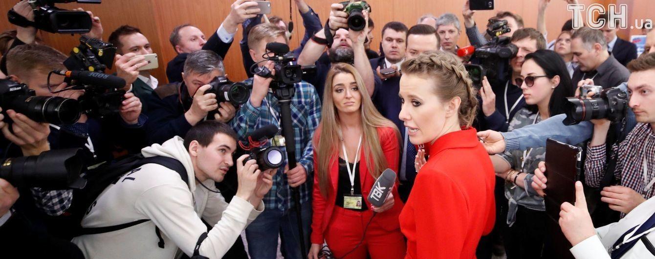 """""""Это очередная глупость"""": Собчак прокомментировала внесение своего имени в базу """"Миротворца"""""""