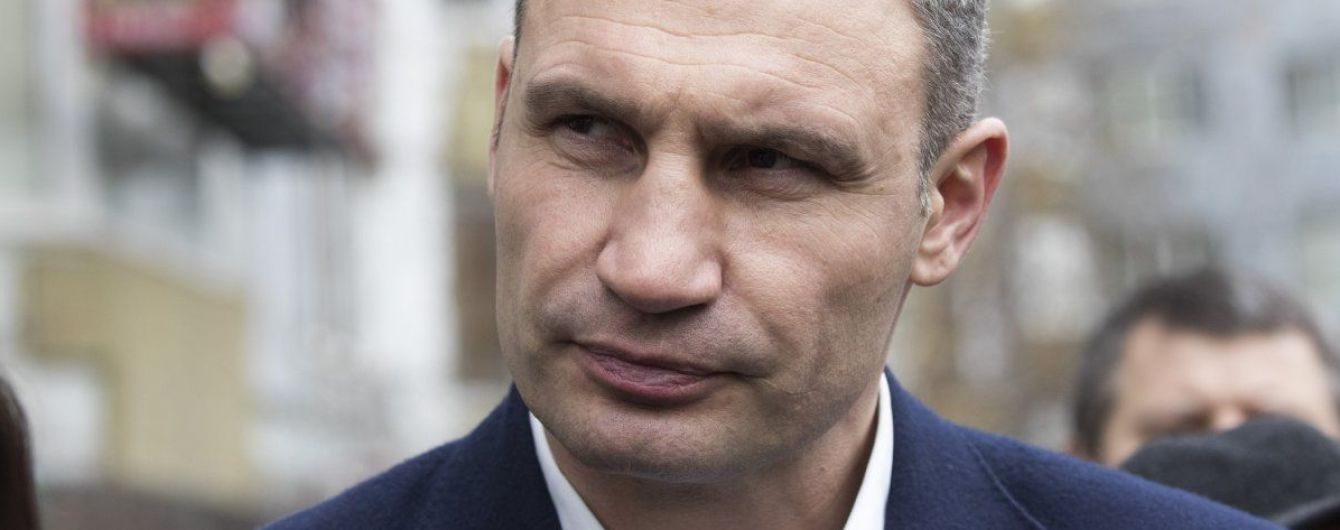 Кличко поручил проверить видеонаблюдение в учебных заведениях Киева после трагедии в Керчи