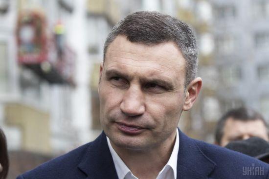 Кличко доручив перевірити відеоспостереження у навчальних закладах Києва після трагедії в Керчі