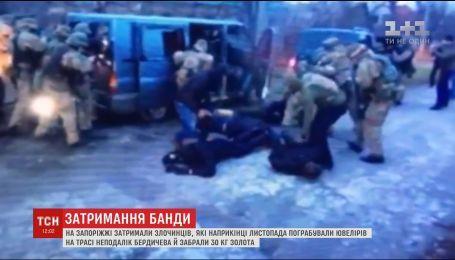Полиция задержала уроженцев Донецка, которые ограбили ювелиров в конце ноября