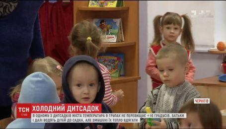 Борьба с холодом: в детском саду Чернигова температура в группах не превышает 16 градусов