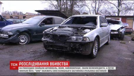 На Рівненщині знайшли автомобіль, на якому могли збити та викрасти велосипедиста