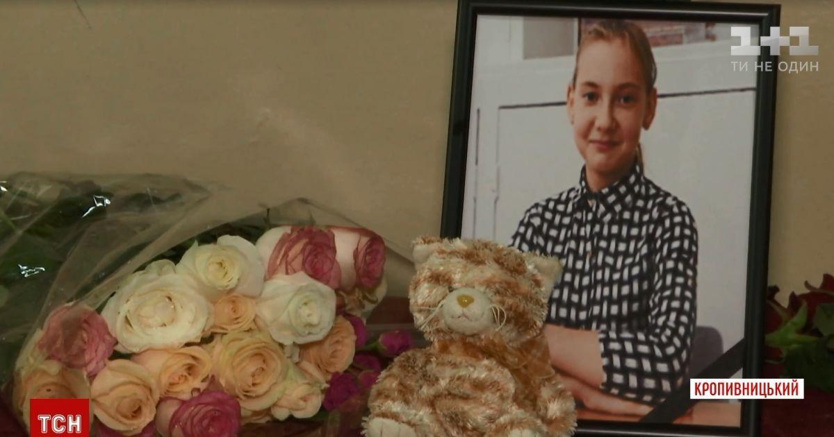 У Кропивницькому поховали 12-річну дівчинку, в убивстві котрої звинувачують її матір