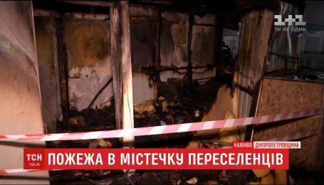 Маленький мальчик погиб во время пожара в модульном городке на Днепропетровщине