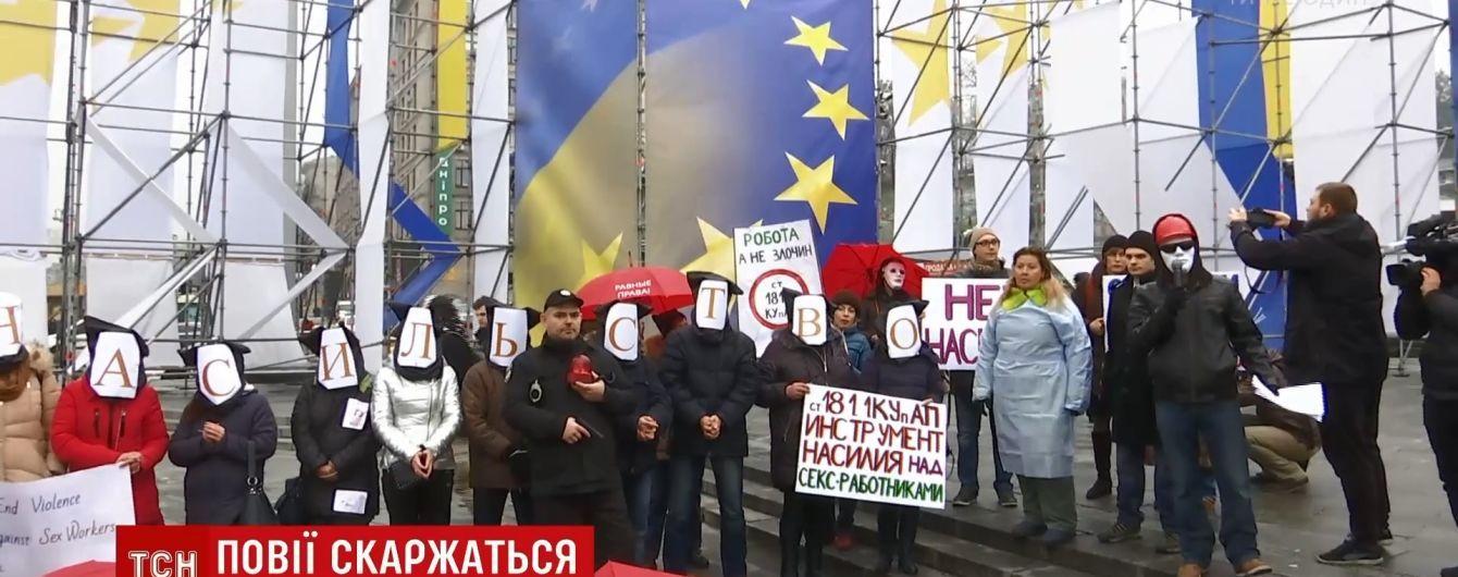 В Киеве своеобразной акцией на Майдане Независимости отметили день защиты проституток