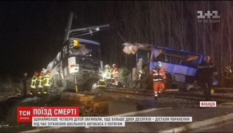 Во Франции пассажирский поезд врезался в школьный автобус, есть погибшие