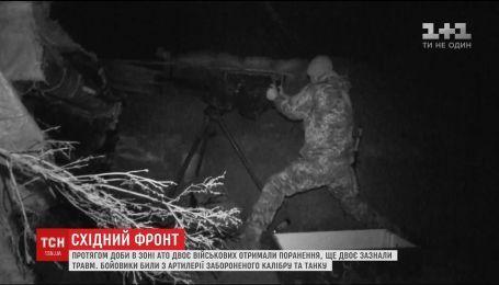 На Луганщині бойовики гатили з артилерії забороненого калібру