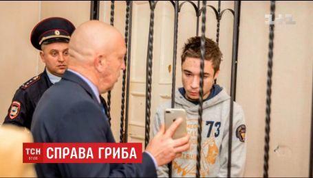 Російський суд перегляне запобіжний захід для українця Павла Гриба