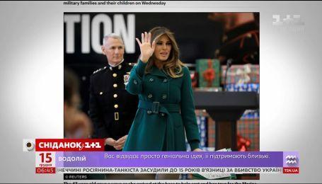 Мелания и Иванка Трамп вновь в центре обсуждения